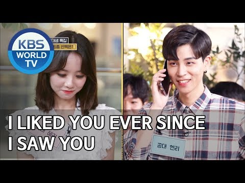 I liked you ever since I saw you [Matching Survival 1+1/ENG