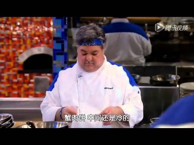 【地狱厨房】第十二季 第十三集 S12 E13