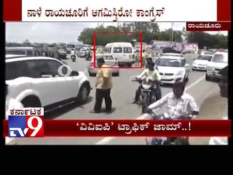 Rahul Gandhi will be Attending Congress Conclave in Raichur, Creating Trouble to Common Man
