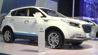 2017 China International Energy-saving and New Energy Vehicles Exhibition (IEEVChina)