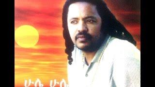 Hailye Tadesse - Metchalehu መጥቻለሁ (Amharic)