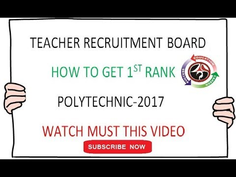 HOW TO GET 1ST RANK IN TRB POLYTECHNIC&ENG|| 2017