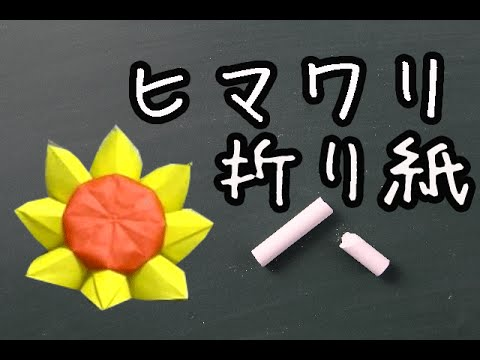 ハート 折り紙:折り紙 ちょうちん 折り方-studental.net