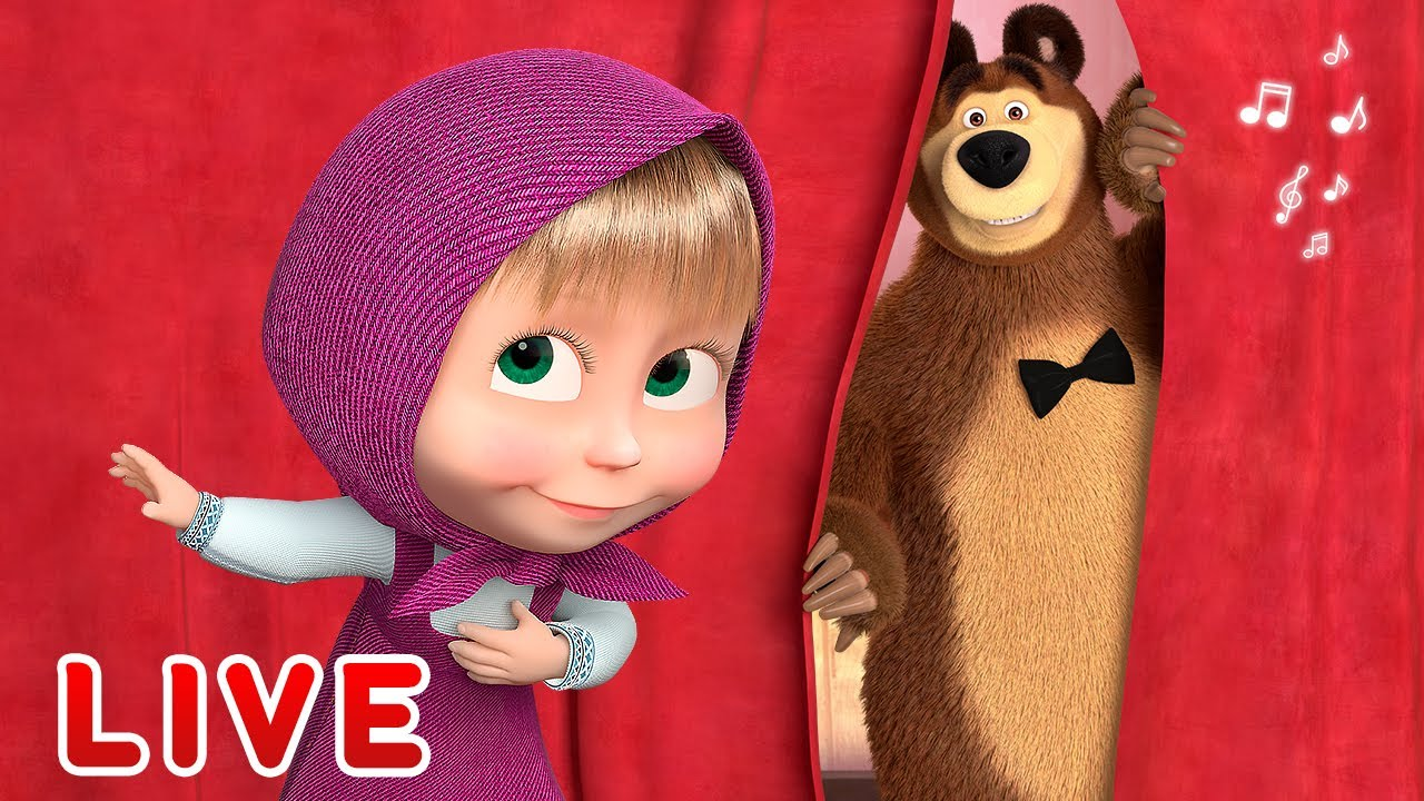 🔴 LIVE! TaDaBoom English 🎵 KARAOKE WITH MASHA 🎤 Best karaoke songs for kids 🎶 Masha and the Bear