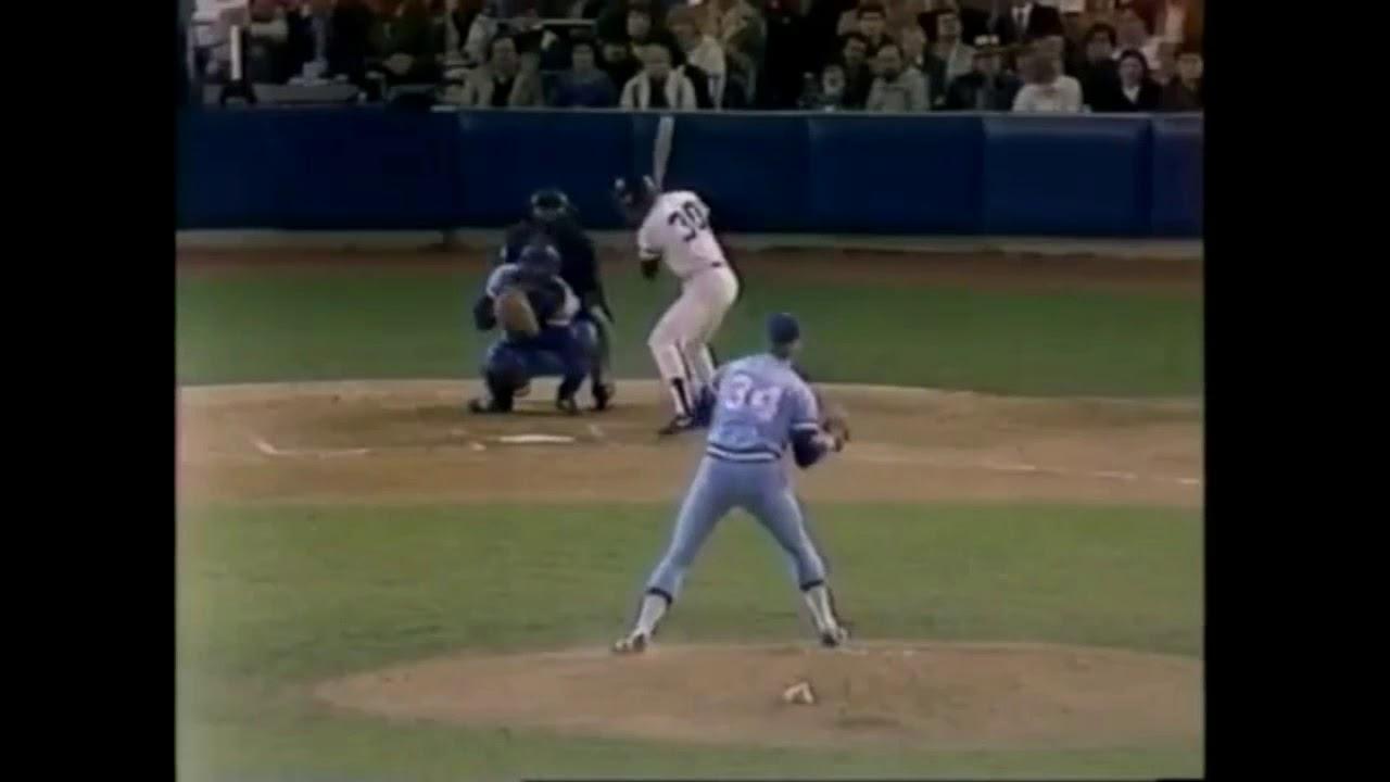 1980 ALCS Game 3 Royals At Yankees