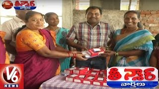 Smartphones Distribution To Anganwadi Workers At Manchiryal | Teenmaar News | V6 News