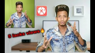 How to Change Video Background in android mobile 2018 | Edit video as a Professional editor