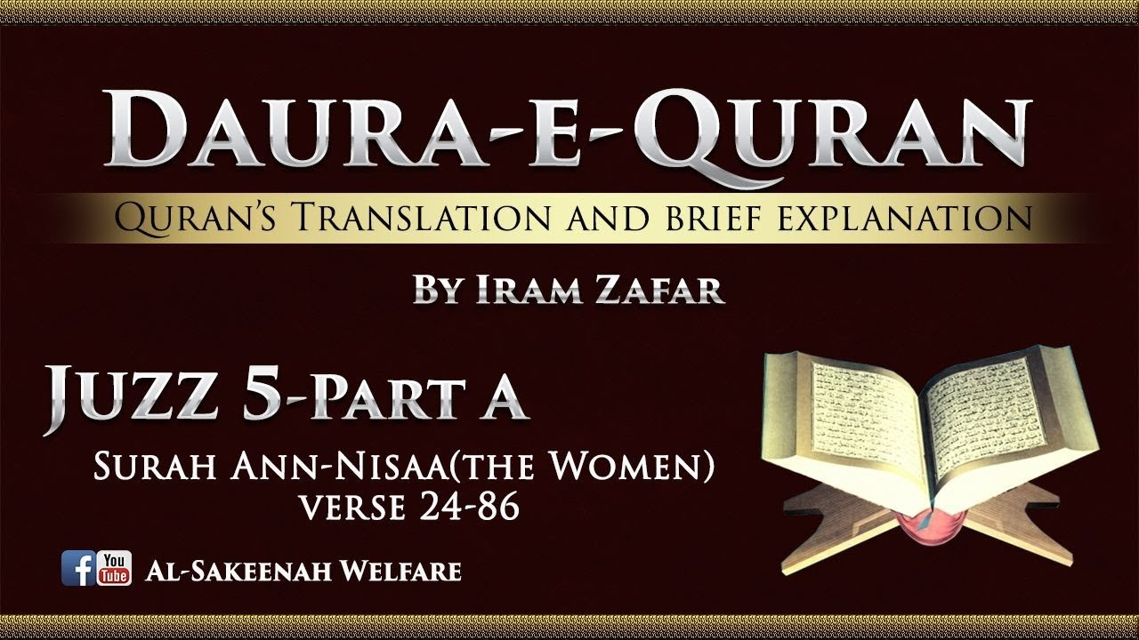 Download Holy Quran Tafseer Juz' 05 ᴴᴰ - Part A: Translation and Brief Explanation in English