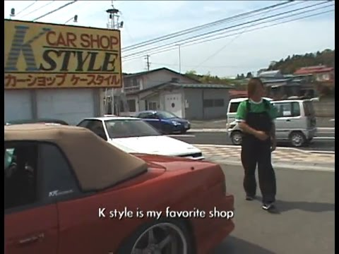 jdm drift pro shop car shop k style k style tanaka kazuhiro youtube. Black Bedroom Furniture Sets. Home Design Ideas