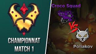 Gold League Championship #2 - Croco Squad vs Poliakov - Match 1