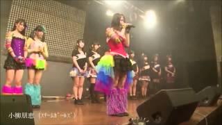 小柳朋恵で日本生命CM作ってみました。