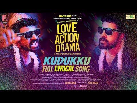 Love Action Drama  Kudukku Full Song Lyricnivin Pauly, Nayantharavineeth Sreenivasanshaan Rahman