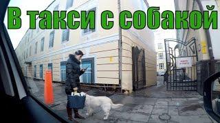 Работа в Яндекс такси , Gett и Uber/StasOnOff