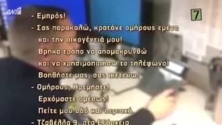ΡΑΔΙΟ ΑΡΒΥΛΑ – Να Μην Μενάτα Στα Εξάρχεια 08/05/2017