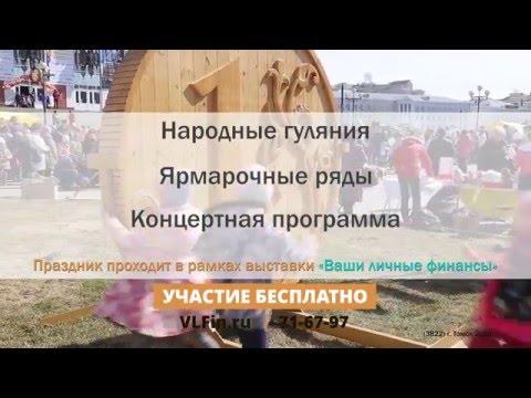 Томск банки кредиты - Сайт pinjrabgi! |
