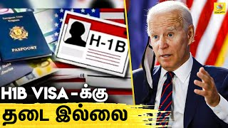 President Election | Joe Biden | Donald Trump