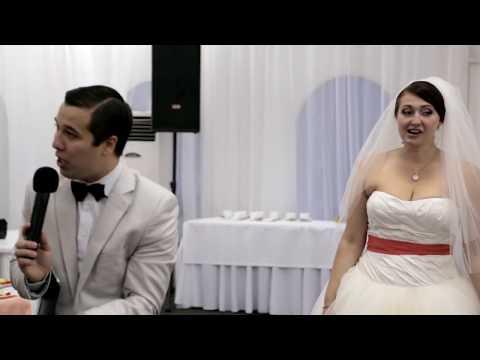 Прикольный свадебный конкурс