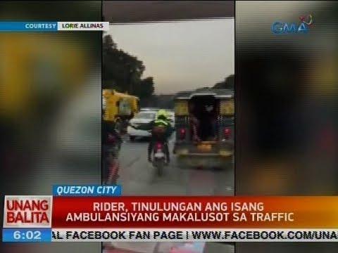 UB: Rider, tinulungan ang isang ambulansyang makalusot sa traffic