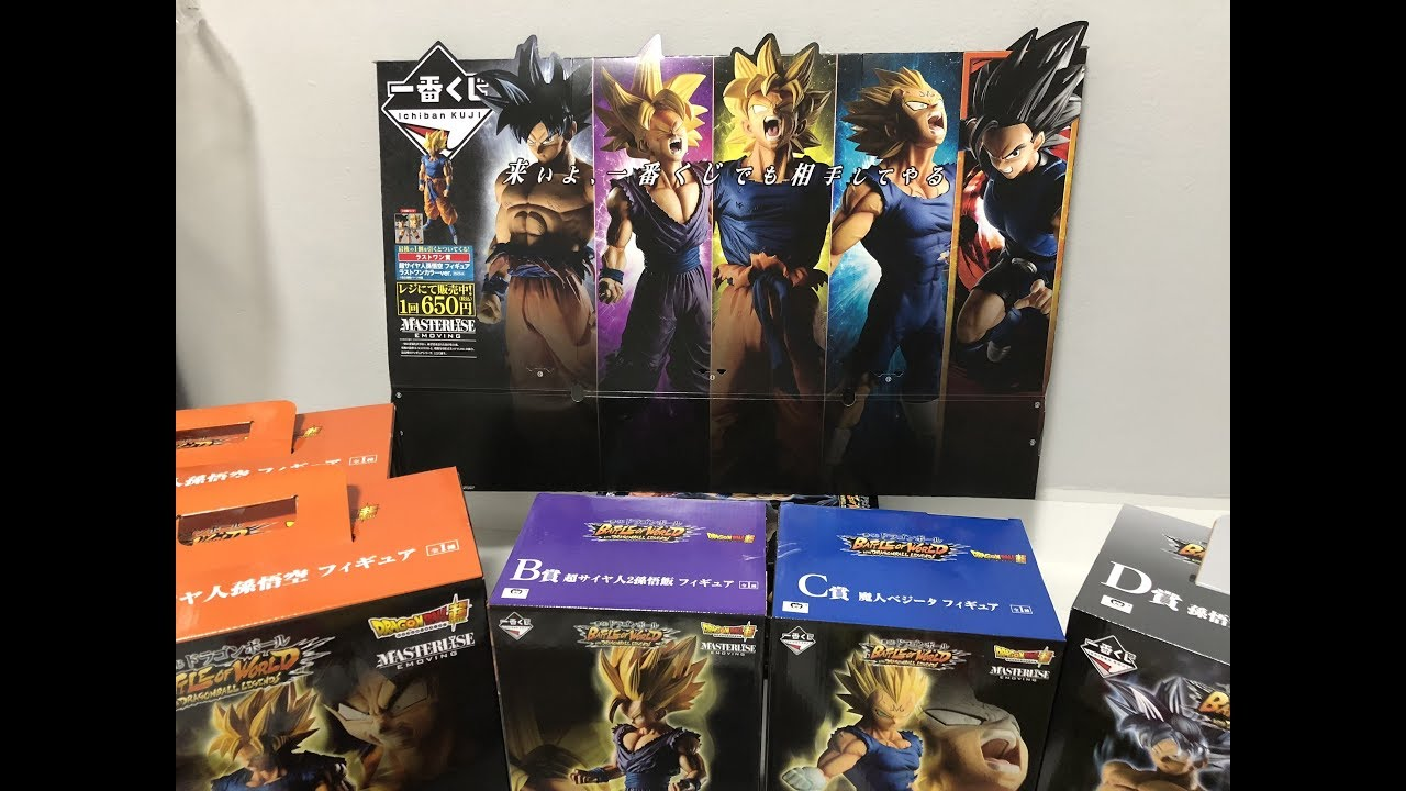 BANPREST Ichiban Kuji BATTLE OF WORLD DRAGONBALL LEGENDS C prize Majin Vegeta