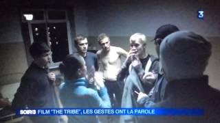 """Фильм """"Племя"""" на французском канале """"Francetv"""""""