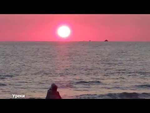 Уреки с магнитными песками Черное море Грузия 2013