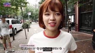 TWICE JUNGYEON FUNNY & CUTE MOMENTS #1
