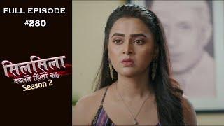Silsila Badalte Rishton Ka - 28th June 2019 - सिलसिला बदलते रिश्तों का  - Full Episode