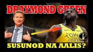 Draymond GREEN | Susunod na AALIS sa GOLDEN STATE WARRIORS?