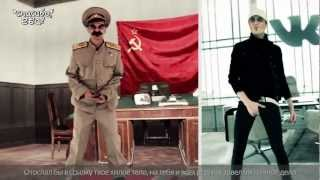 Рэп битва! Сталин vs Павел Дуров