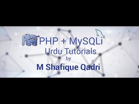 Complete E-Commerce Project in PHP and MySQL with Muhammad Shafique Qadri. Lecture No# 09