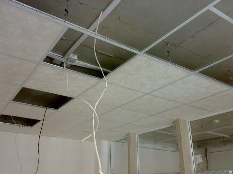 Все о монтаже подвесных потолков. Как монтировать Армстронг