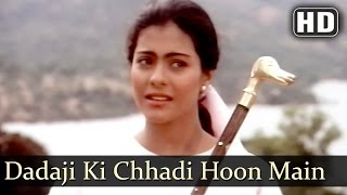 Dadaji Ki Chhadi Hu Main - Kajol - Jeetendra - Udhar Ki Zindagi - Bollywood Songs - Anand Milind