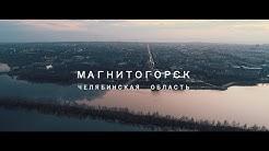 Magnitogorsk Магнитогорск 2018 4K
