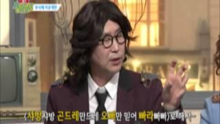 [비틀즈코드3D] 박현빈이 행사 메들리 순서를 바꾸지 못하는 이유는?