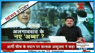 "Are Farookh Abdullah's comments stating dead terrorists as ""Martyrs..."