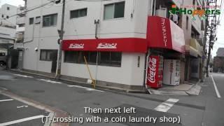 Access to J-Hoppers Hiroshima Hostel
