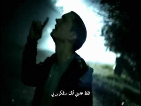 ترجمة أيمينيم Eminem Space bound HD غير مسرعة