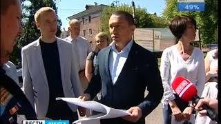 «Студенческий» и «Курсантский» скверы благоустроят в Иркутске
