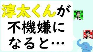 ジャニーズWESTの重岡大毅くんと神山智洋くんが、2019年のMyojo 5月号の...