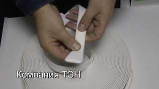 видео ТЭНы хомутовые с внешним обогревом