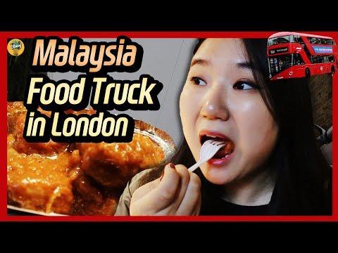 EP1. Malaysia Foodtruck in Camden Market of London?! |Jade's Malaysian Foodtrip in London