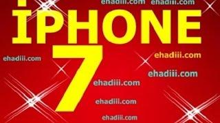 Replika İphone 7 | İncelemesi | Tanıtımı | Ehadiii.com | Kopya Cep Telefonu