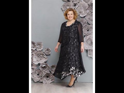 Красивые белорусские нарядные платья для полных женщин