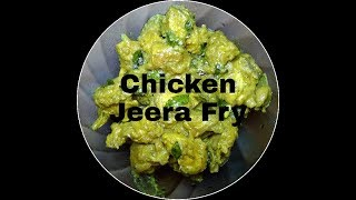 Chicken Jeera Fry || ( Ramzan Special ) || Side Dish For Rice Recipes