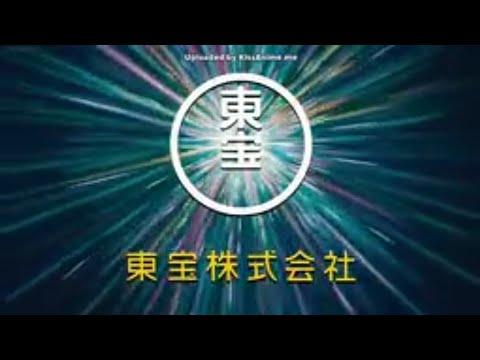 My Hero Academia Two Heroes Full Movie Download Hd Dub Sub Boku No Hero Academia Futareno Hero Link Youtube