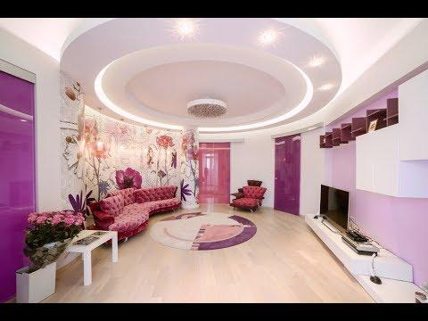 Розовая Гостиная - 2018 / Pink Living Room / Rosa Wohnzimmer