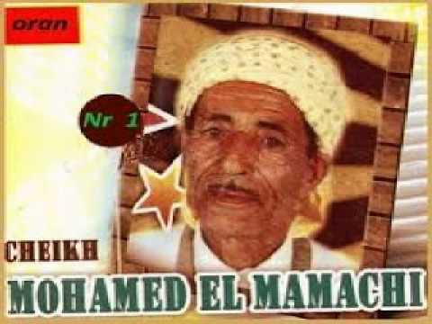sheikh el mamachi