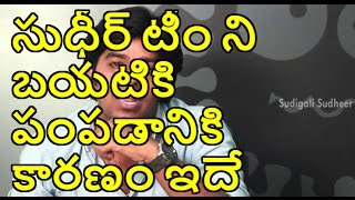 Reason Why Nagababu & Roja Fires On Sudheer Team | Jabardasth | 31st March Promo