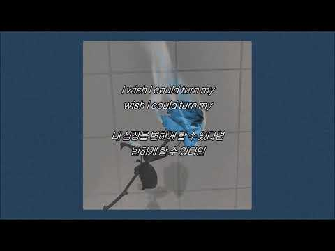 [ 가사 해석 ] 뫼 (MØ) - Turn My Heart To Stone   밍뭉 자막 채널 가사 해석 ☪︎
