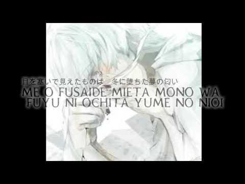 Tokyo Ghoul- White Slince (Kanji-Romaji Lyrics)